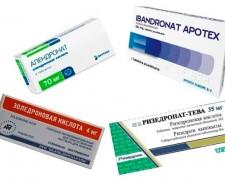 Бисфосфонаты – ТОП препаратов