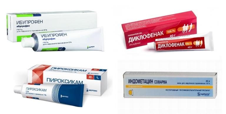 Нестероидные противовоспалительные мази