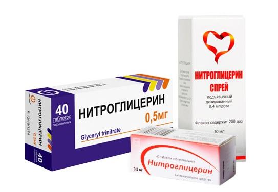 """Нитроглицерин"""