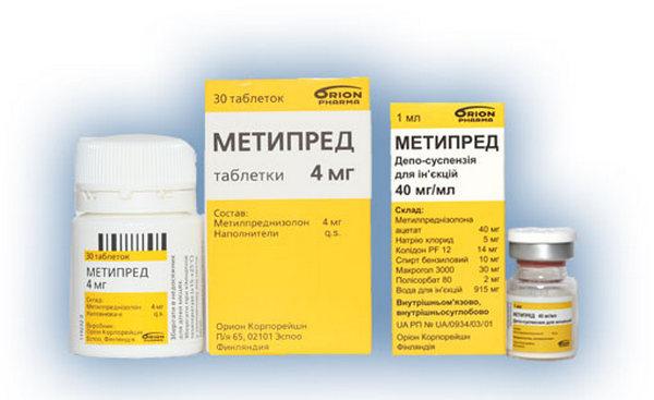 Больному могут ставить внутрисуставные инъекции с «Метипредом»