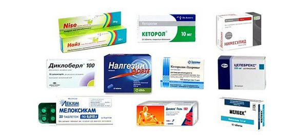 Медикаменты пациенту прописывают при наличии сильных болей и воспаления