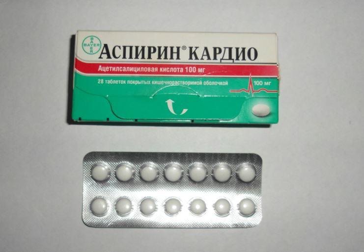 «Аспирин-кардио»
