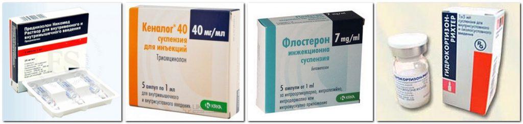 Кортикостероиды в инъекциях