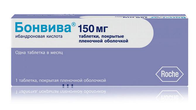Препарат Бонвива