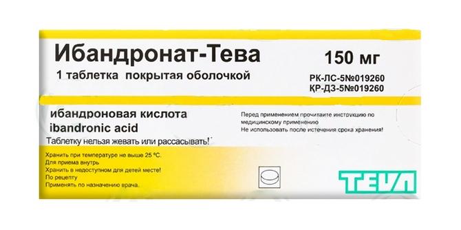 Препарат Ибандронат-Тева