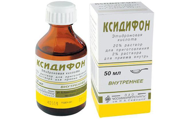 Препарат Ксидифон