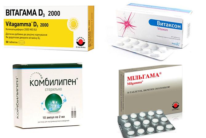 Витамины при полинейропатии