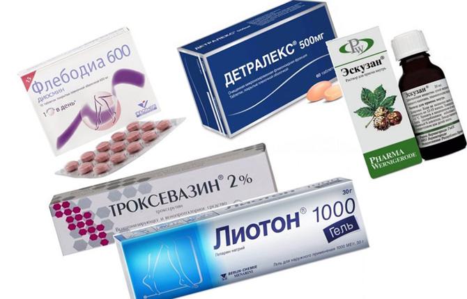 Венотоники и стимуляторы кровообращения
