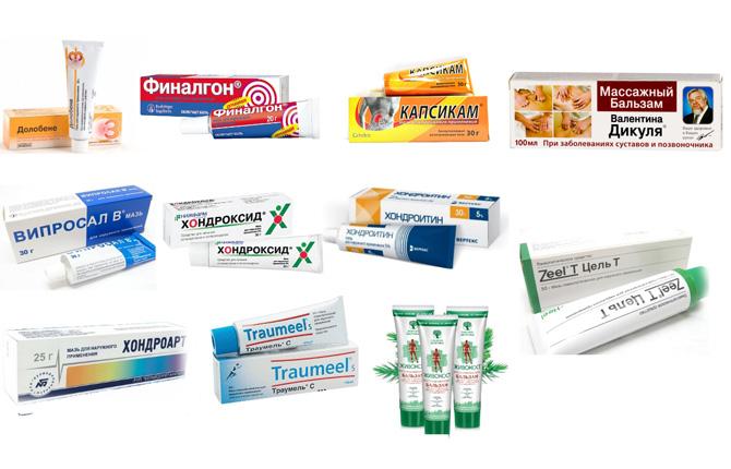 Препараты местного действия для лечения хондроза