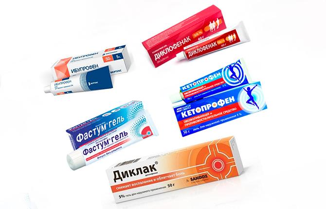 Обезболивающие средства для наружного применения