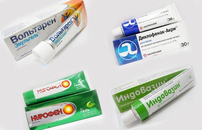 Препараты для купирования воспалительного процесса